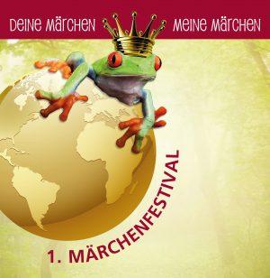 1. Märchenfestival  (04.02.2018 18:00)