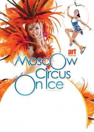 Circus on Ice (15.01.2020 19:30)